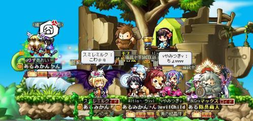 Maple130210_041900.jpg