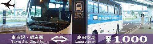 1000yen-bus.png