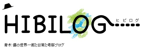 hibilog.png