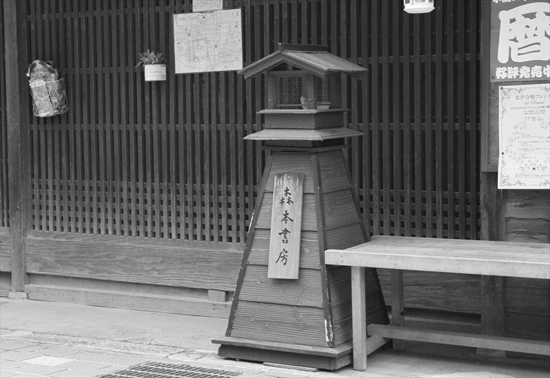 篠山 023_R