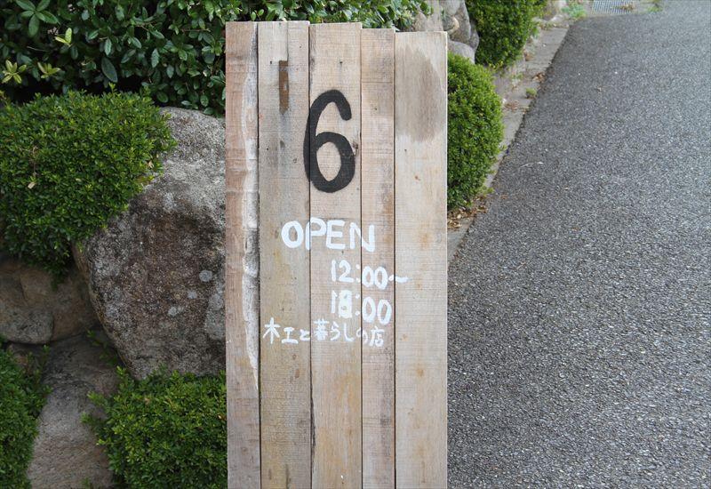 篠山 052_R