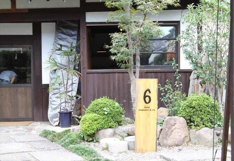 篠山 054_R