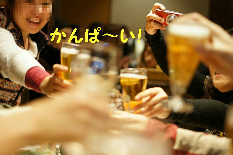 20121208yorubu 041