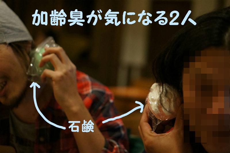 20121208yorubu 206