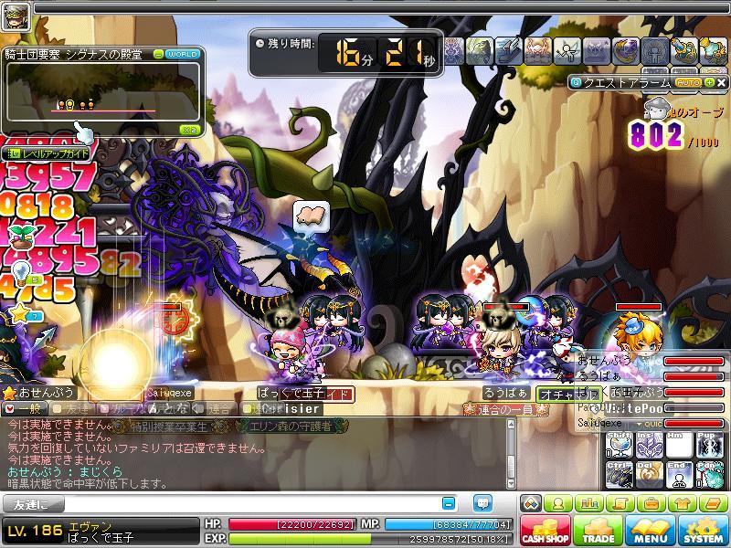 Maple120616_013756.jpg