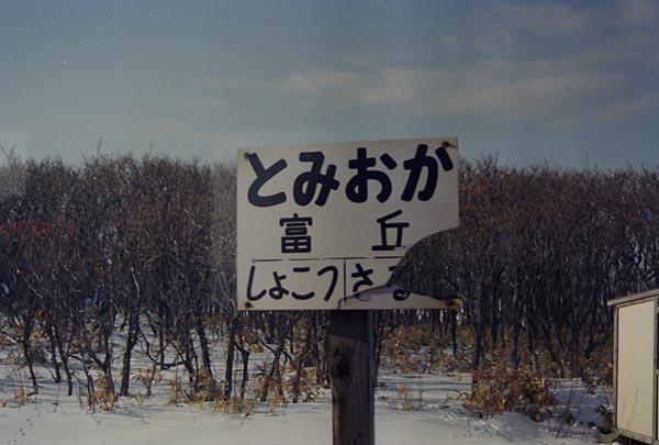 0751_03n_.jpg