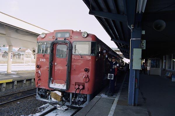 0751_12n_DC40.jpg