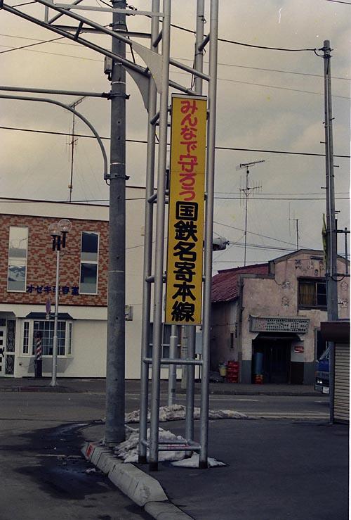 0753_26n_.jpg
