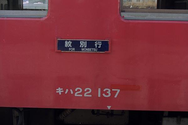 0754_27an_DC22.jpg