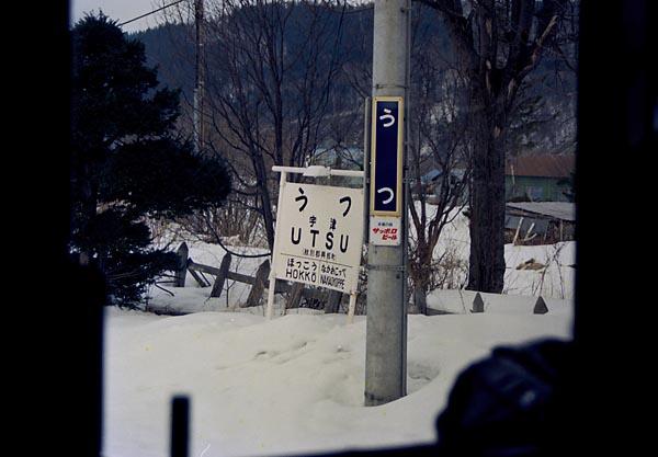 0755_28an_.jpg