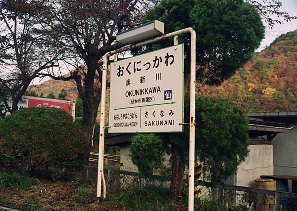 1418_15an.jpg