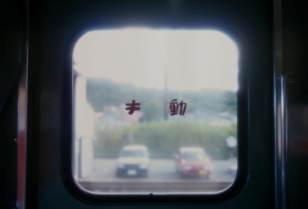 3090_20_DC85.jpg
