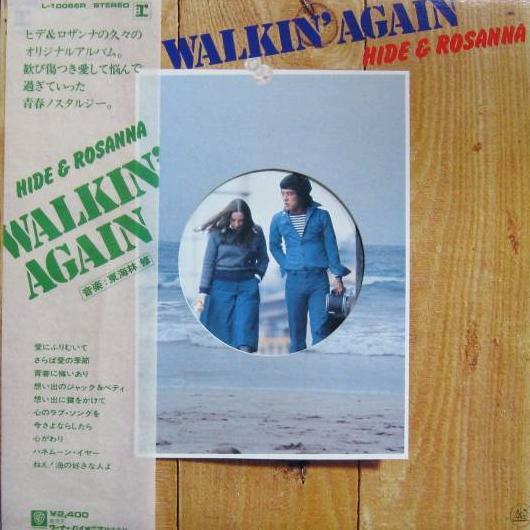 Walkin' Again