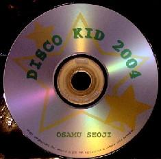 ディスコキッド2004