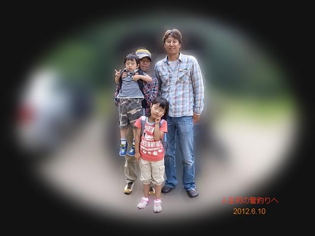 R0012627-1.jpg