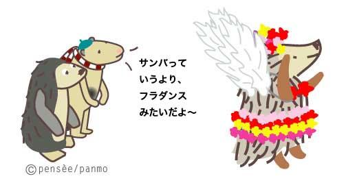 panmo_sanba2.jpg