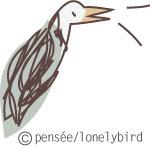 ronelybird.jpg