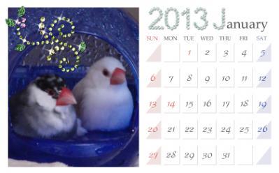 カレンダー:2013年01月