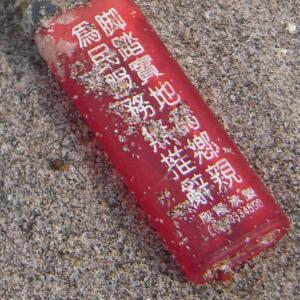 五十嵐浜4