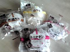 20120831_kyubon_omochi_02.jpg