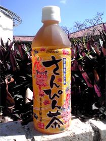 さんぴん茶のペットボトル