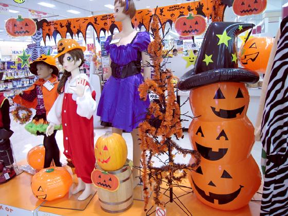 沖縄 ハロウィンの衣装売り場