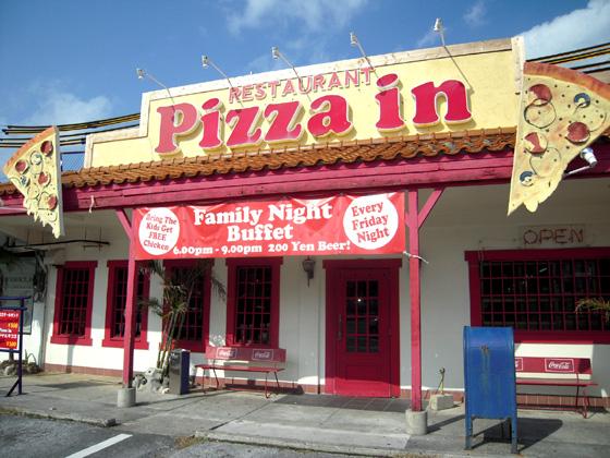 Pizza in OKINAWA(ピザインオキナワ) 外観