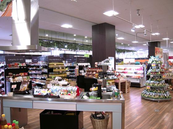 maxplus(マックスプラス) 店内 食料品コーナー