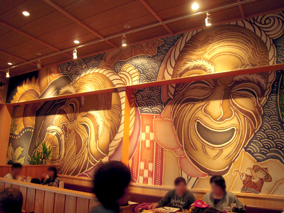 沖縄菜園ビュッフェ カラカラ 店内