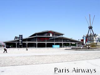 パリ ラビレット Grande Halle