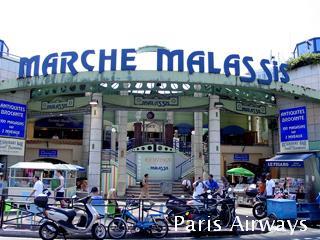 パリ 蚤の市 クリニャンクール マラシ