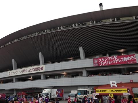 okayamaaway10.jpg