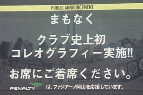 okayamaaway20.jpg