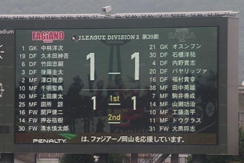 okayamaaway34.jpg