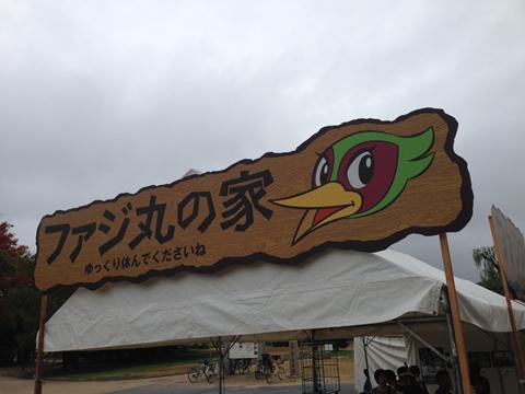 okayamaaway5.jpeg
