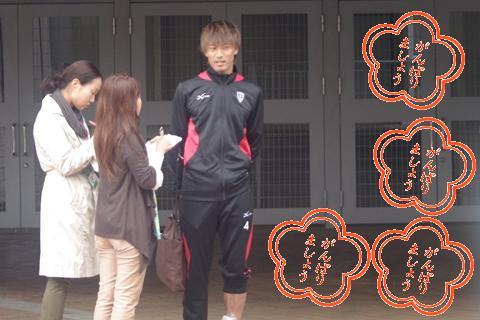 okayamaaway71.jpg
