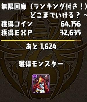 20120324-095458.jpg