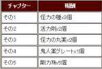 bandicam 2012-09-05 18-01-57-881