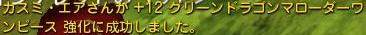 DN 2012-06-14 22-07-40 Thu