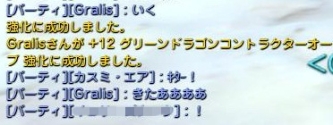 DN 2012-09-28 04-02-20 Fri