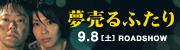 yumeuru_banner180_50.jpg