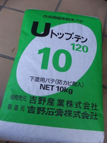 002+(2)_convert_20121208152200.jpg