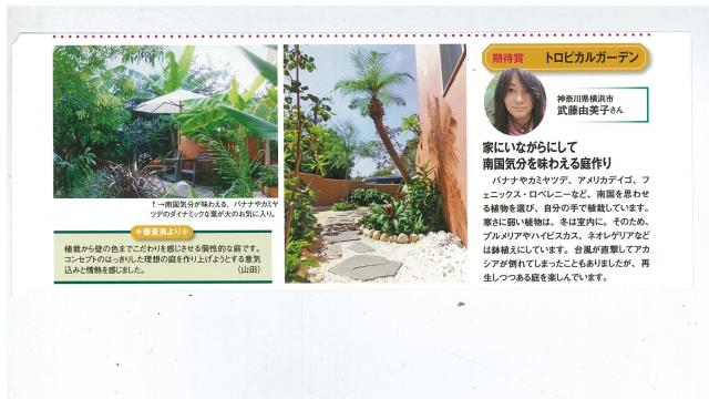 Mutousama-0002_convert_20121209215415.jpg