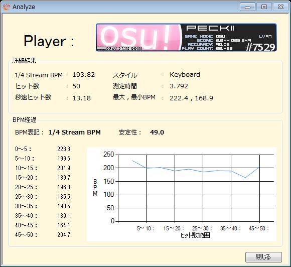 ss (2012-06-17 at 02.22.55)