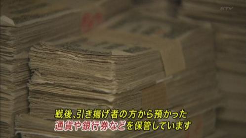 神戸税関1
