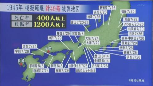 模擬原爆被弾地図