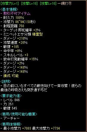 打尽完成!!!!