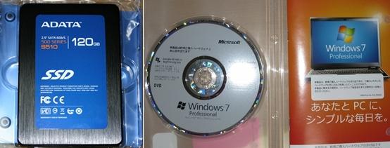 SSD7.jpg