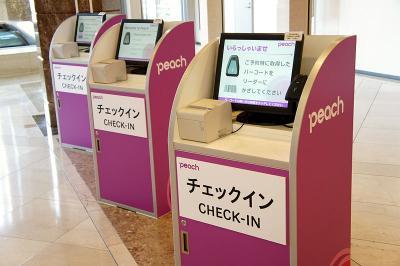 800px-Peach_Aviation_Self_Check-in_Kiosk.jpg