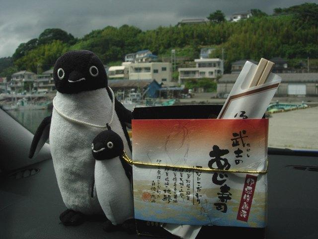 2012.9.17アジ寿司2